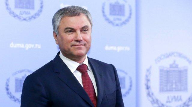 Председатель Госдумы России Вячеслав Володин посетит Армению