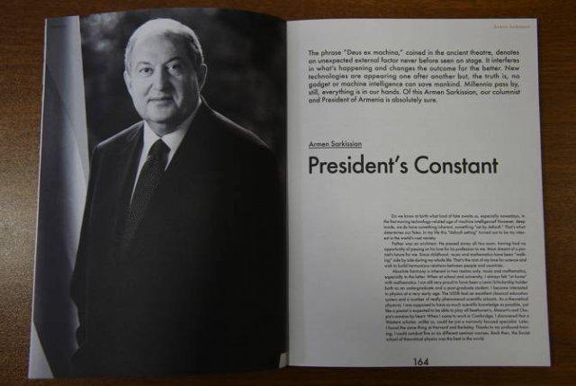"""Пост президента – возможность посвятить себя своей стране: Армен Саркисян: журнал """"The World"""""""