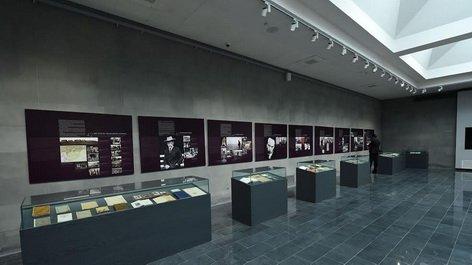 Музей-институт Геноцида армян организует двухдневную международную конференцию