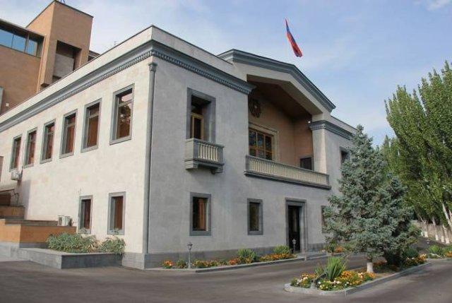 ГКС исследует законность процессов, осуществляемых в сфере инвестиций в Армении
