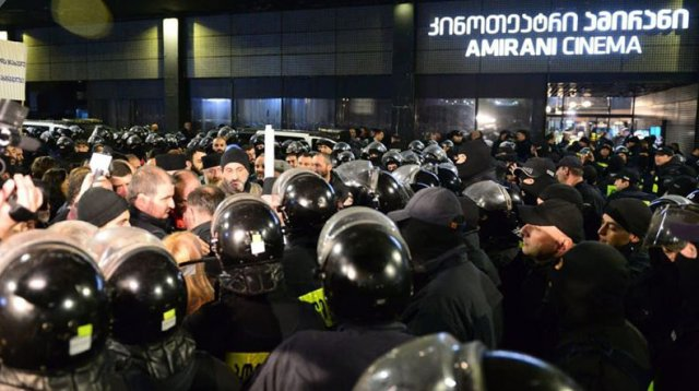 В Грузии на акции возле кинотеатра «Амирани» задержали более 10 человек