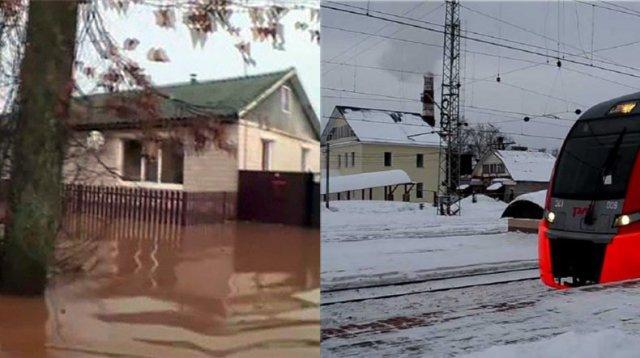 Затопило и заморозило: Центральная Россия остается под властью стихии