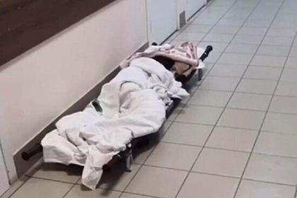 В российской больнице пациентку бросили на полу в коридоре
