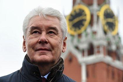 Собянин назвал самые безопасные места в Москве