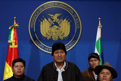 Президент Боливии ушел в отставку