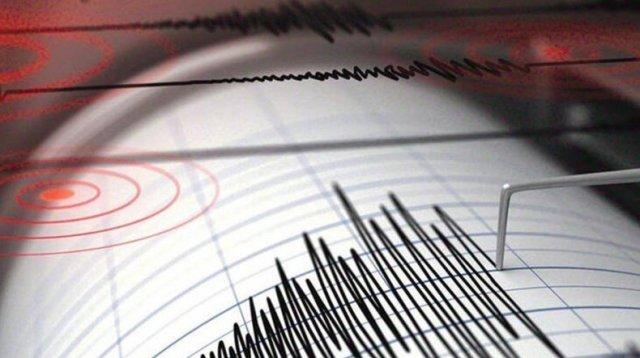 На юго-востоке Франции произошло землетрясение магнитудой 5,4