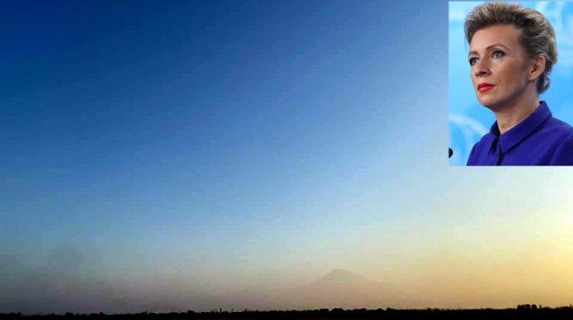 Объятый туманом Арарат: Мария Захарова показала подписчикам символ Армении