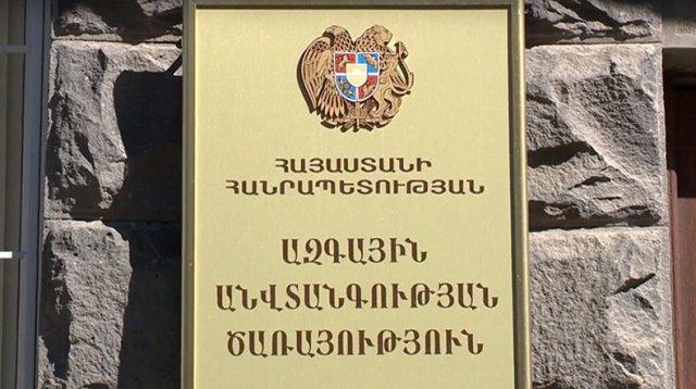 СНБ Армении: Задержаны двое членов Палаты адвокатов
