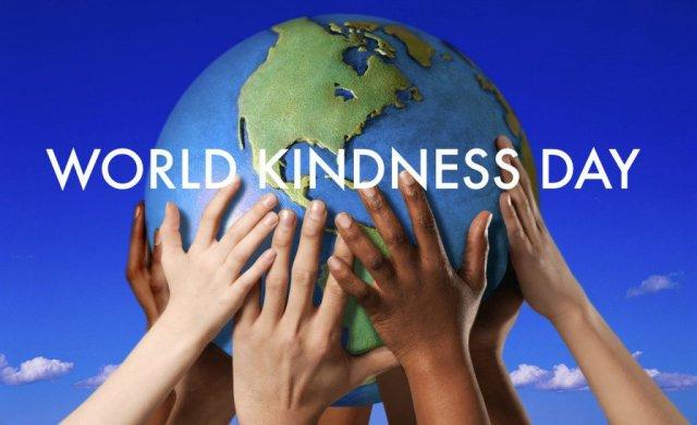 Сегодня в мире отмечается День доброты