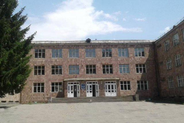 Государственный сельскохозяйственный колледж Ванадзора и школа Неркин Геташена будут отремонтированы