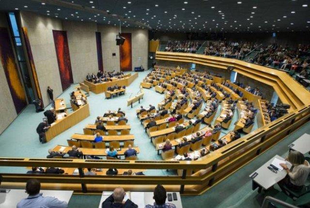 Парламент Нидерландов предлагает открыть посольство в Ереване