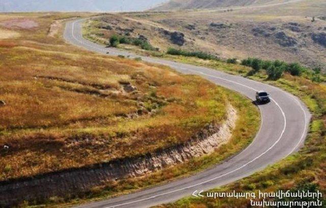 На дороге Ванадзор-Алаверди-Баграташен ведутся строительные работы, Ларс открыт