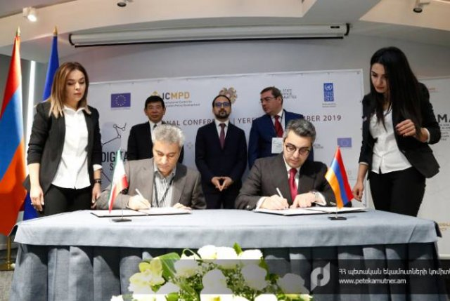 КГД углубляет сотрудничество с партнерскими структурами Грузии и Ирана