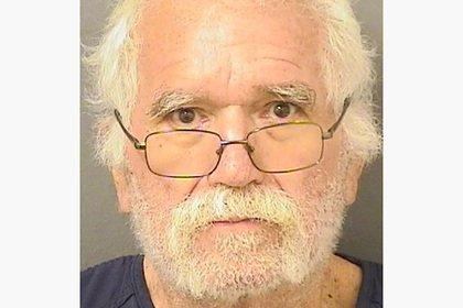 Мужчина ограбил банк и попросил поймать себя