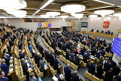 Госдума одобрила кандидатуру Мишустина на пост премьер-министра