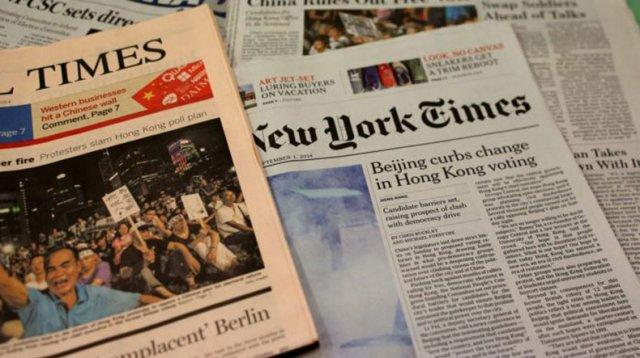 Китай лишил аккредитации журналистов трех американских газет