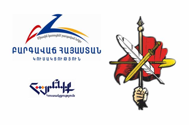 Создается рабочая группа с участием представителей партий «Процветающая Армения», «Родина» и АРФД