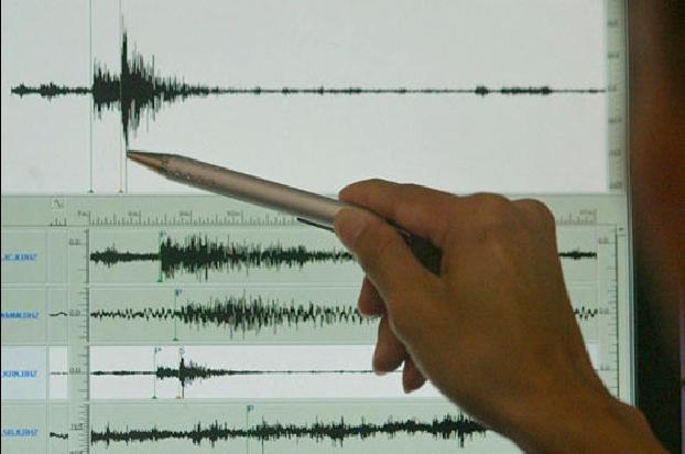 Землетрясение в Турции ощущалось в Ереване и соседних областях – силой в 3-4 балла