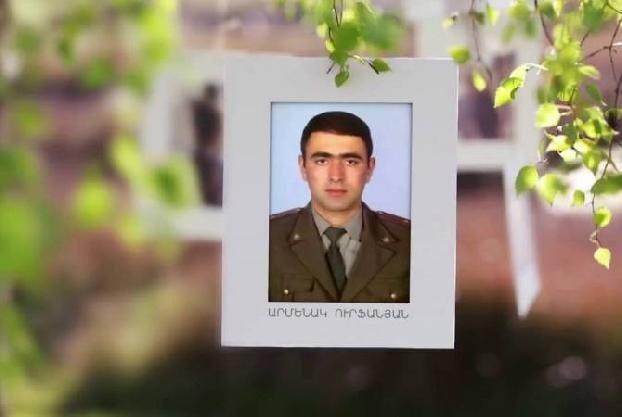 Президент Арцаха получил ходатайство о присвоении Арменаку Урфаняну звания Героя Арцаха