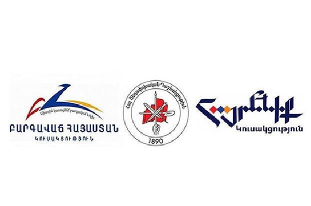«Процветающая Армения», «Дашнакцутюн» и «Родина» проведут общегосударственный митинг 8 октября в Ереване