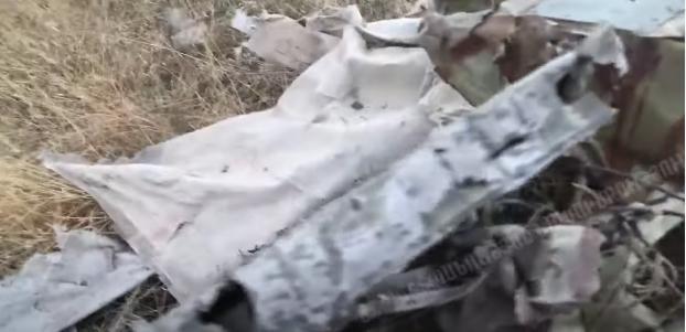 Новый видеоматериал от АО Арцаха: сбитый ударный БПЛА противника