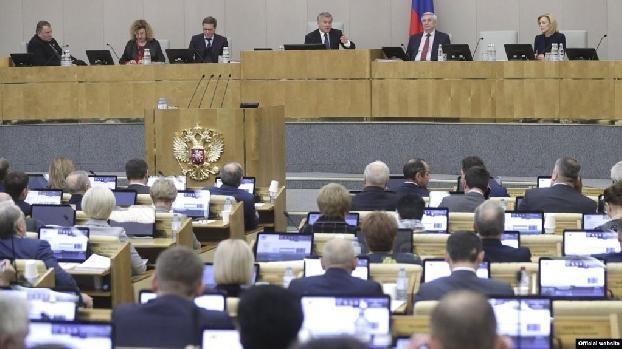 Госдума России приняла заявление по ситуации в Карабахе