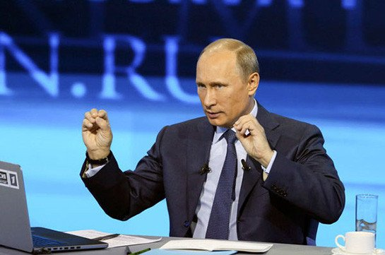 Путин внес в Думу проекты о статусе наблюдателя и представительстве в ОДКБ
